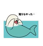 あいづちイルカ(個別スタンプ:04)