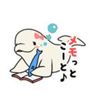 あいづちイルカ(個別スタンプ:08)
