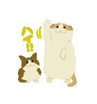 シフォンとマロン(個別スタンプ:04)