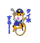 ぽリス(個別スタンプ:01)