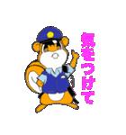 ぽリス(個別スタンプ:03)