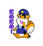 ぽリス(個別スタンプ:05)