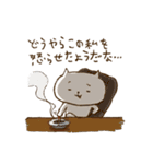 気まぐれシロぷぅ4(怒りの表現)(個別スタンプ:01)