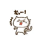 気まぐれシロぷぅ4(怒りの表現)(個別スタンプ:02)