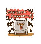 気まぐれシロぷぅ4(怒りの表現)(個別スタンプ:04)