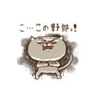気まぐれシロぷぅ4(怒りの表現)(個別スタンプ:05)