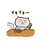 気まぐれシロぷぅ4(怒りの表現)(個別スタンプ:09)