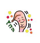 胃の胃っちゃん(個別スタンプ:03)