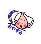 胃の胃っちゃん(個別スタンプ:05)