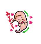 胃の胃っちゃん(個別スタンプ:07)