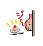 胃の胃っちゃん(個別スタンプ:14)