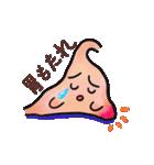 胃の胃っちゃん(個別スタンプ:22)