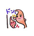 胃の胃っちゃん(個別スタンプ:28)