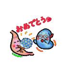 胃の胃っちゃん(個別スタンプ:38)