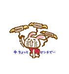 うさ山ちゃんスタンプ(個別スタンプ:28)