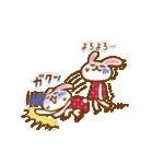 うさ山ちゃんスタンプ(個別スタンプ:30)