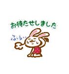 うさ山ちゃんスタンプ(個別スタンプ:38)