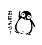 ペンちゃんスタイル 3(個別スタンプ:01)