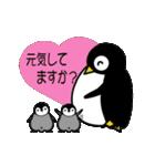 ペンちゃんスタイル 3(個別スタンプ:02)