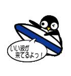 ペンちゃんスタイル 3(個別スタンプ:03)
