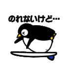 ペンちゃんスタイル 3(個別スタンプ:04)