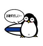 ペンちゃんスタイル 3(個別スタンプ:05)