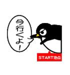 ペンちゃんスタイル 3(個別スタンプ:06)