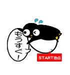 ペンちゃんスタイル 3(個別スタンプ:07)