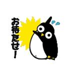 ペンちゃんスタイル 3(個別スタンプ:08)