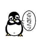 ペンちゃんスタイル 3(個別スタンプ:09)