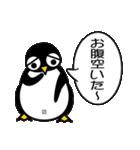ペンちゃんスタイル 3(個別スタンプ:10)