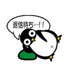 ペンちゃんスタイル 3(個別スタンプ:15)