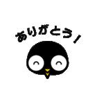 ペンちゃんスタイル 3(個別スタンプ:26)