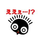 ペンちゃんスタイル 3(個別スタンプ:27)