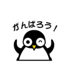 ペンちゃんスタイル 3(個別スタンプ:30)