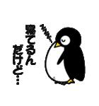 ペンちゃんスタイル 3(個別スタンプ:35)