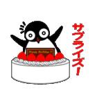 ペンちゃんスタイル 3(個別スタンプ:39)