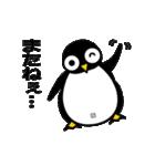 ペンちゃんスタイル 3(個別スタンプ:40)