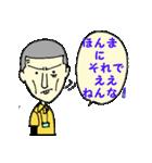 続がんばれ若社長(個別スタンプ:02)