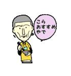 続がんばれ若社長(個別スタンプ:04)