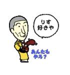 続がんばれ若社長(個別スタンプ:05)