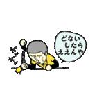 続がんばれ若社長(個別スタンプ:06)