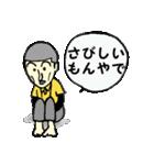 続がんばれ若社長(個別スタンプ:07)