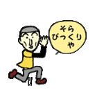 続がんばれ若社長(個別スタンプ:08)