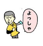 続がんばれ若社長(個別スタンプ:09)