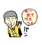 続がんばれ若社長(個別スタンプ:10)