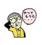 続がんばれ若社長(個別スタンプ:13)