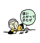 続がんばれ若社長(個別スタンプ:15)
