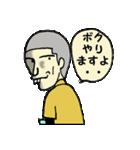 続がんばれ若社長(個別スタンプ:17)