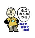 続がんばれ若社長(個別スタンプ:18)